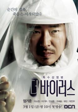 My favourite Korean Dramas! (1/6)