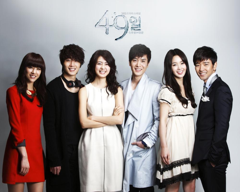 My favourite Korean Dramas! (4/6)