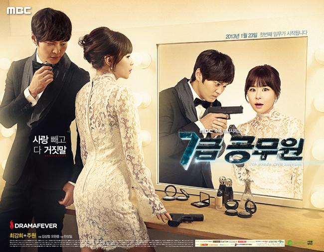 My favourite Korean Dramas! (6/6)