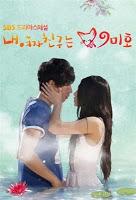 My favourite Korean Dramas! (3/6)